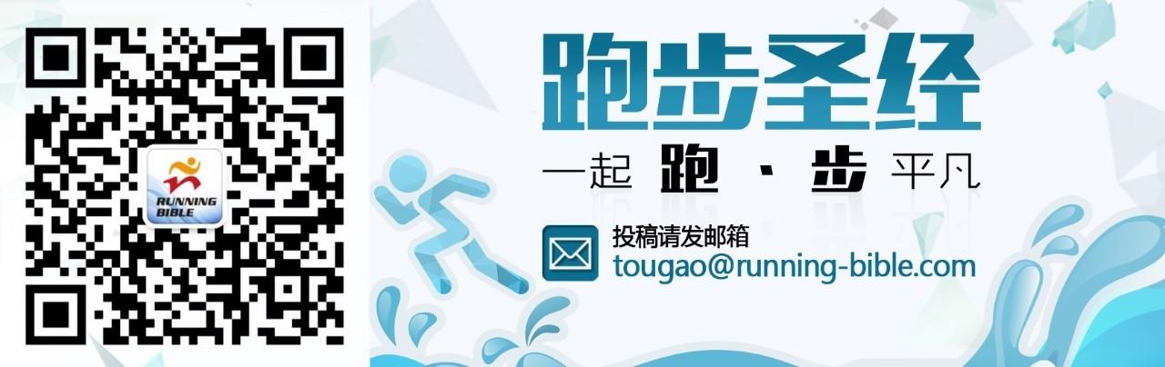 福利团 Running Man骨传导耳机只要149 RMB!