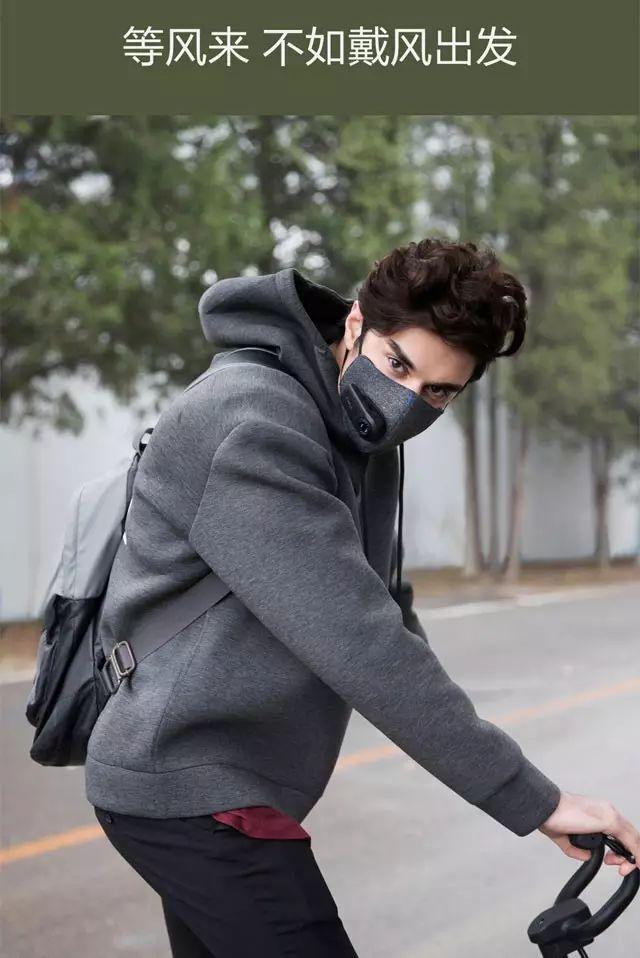 空气污染橙色预警!雾霾口罩你都准备好了吗?