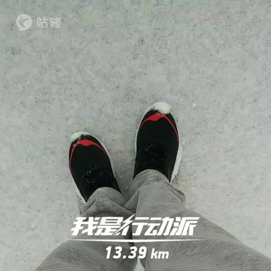 跑友分享|跑步心路 雪跑吟并序