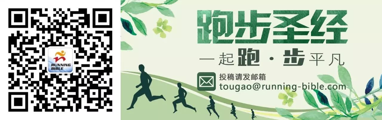 跑友分享|好吃不过饺子,好玩不过跑步!
