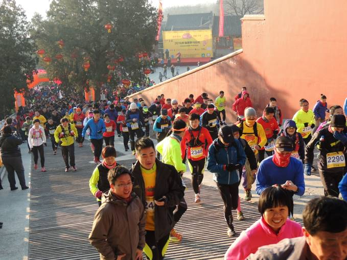 跑友分享|八大处20公里祁福越野跑纪实(上)