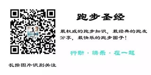跑友分享|金戈铁马,丝路征程——领队秦卫东的丝路赛手记