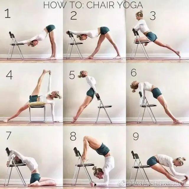INS最受欢迎的10套瑜伽序列,练下来腹小臀翘!